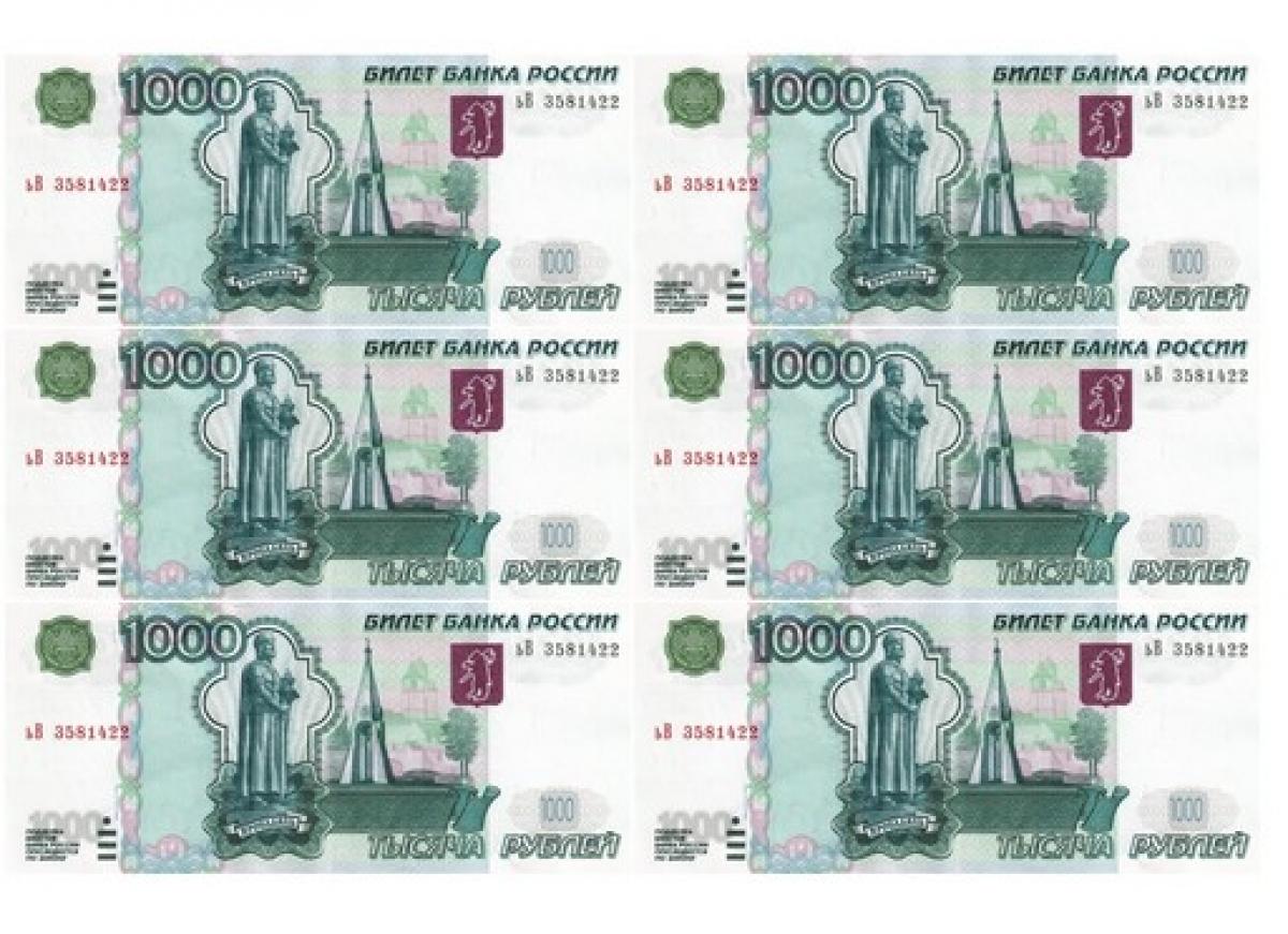 фото русских денег для печати каски голове